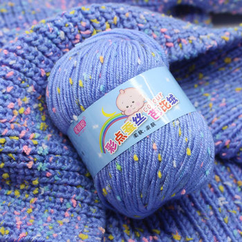 Warm Milk Cotton Yarn Baby Cotton Cashmere Yarn For Hand Knitting Crochet Worsted Wool Thread Colorful Eco-dyed Needlework Hot image