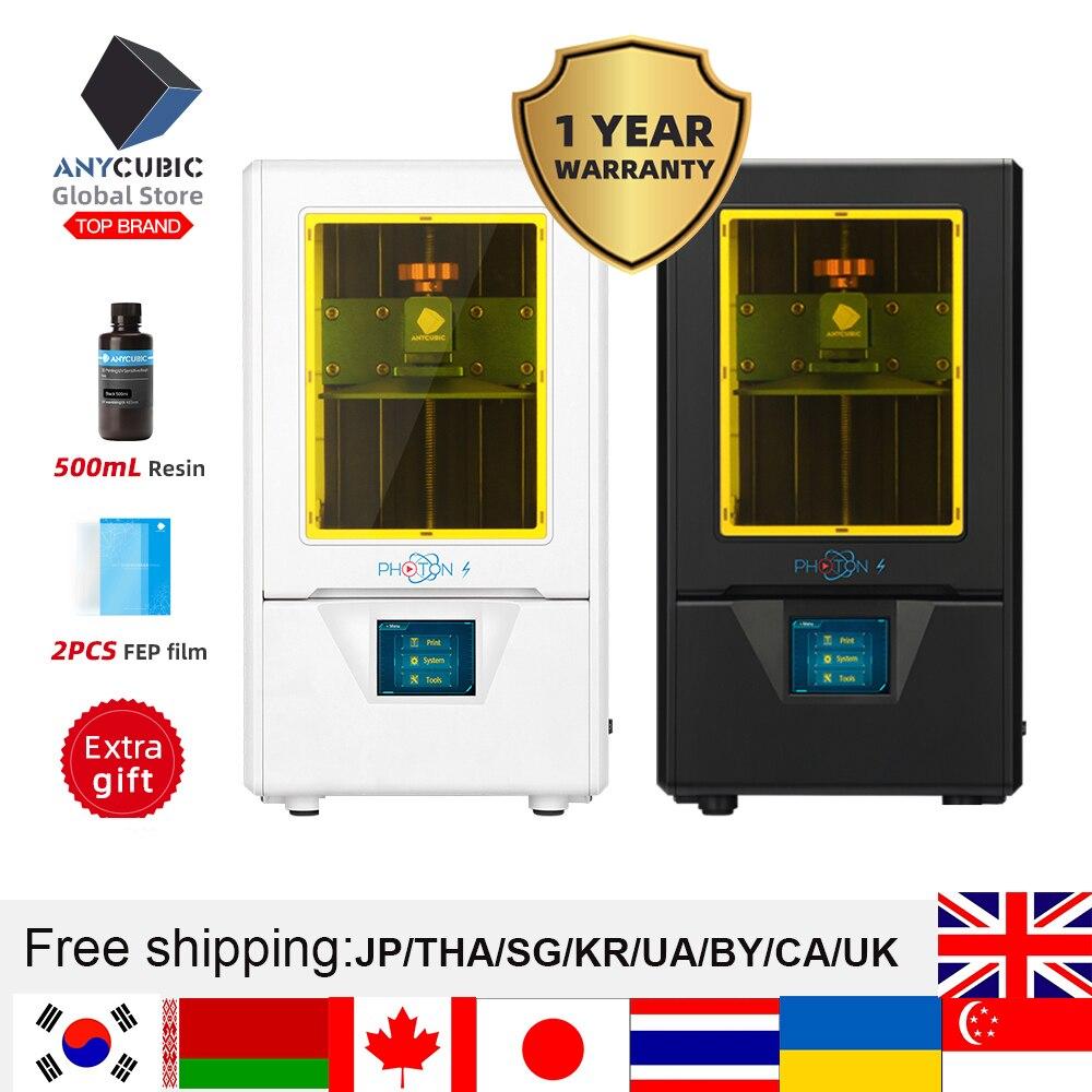 3d printer photon S(China)