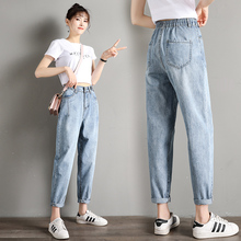 New Fashion High Street Denim Trousers Korean High