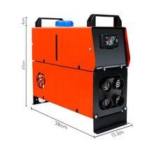 Автомобильный обогреватель jourm 5 кВт 12 В все в одном дизельный