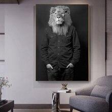 Черно белый лев рыцарь джентльмен Животные Детская комната Декор
