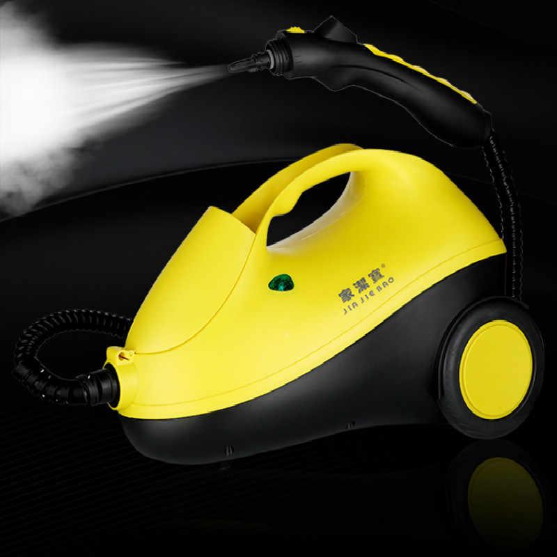 Home Lampblack Steam Cleaner Car Wash Floor range hood Cleaning Machine 2L 220V