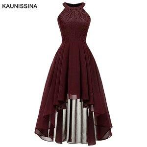 Image 2 - KAUNISSINA קוקטייל שמלת נשים אלגנטי הלטר סימטרי שיפון שיבה הביתה שמלות Femmale סקסי חלוק מסיבת נשף שמלות