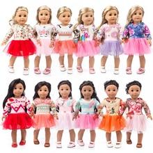 18-дюймовое Кукольное платье-модная одежда для моего маленького ребенка-18 дюймов/43-46 см жизнь/Аксессуары для кукол поколения-наряд для новор...