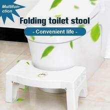 Tabouret pliant multifonction pour toilettes