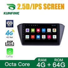 Octa Core Android 10,0 Auto DVD GPS Navigation-Player Deckless Auto Stereo Für Skoda Fabia 2015-2017 Radio Steuergerät wifi(China)