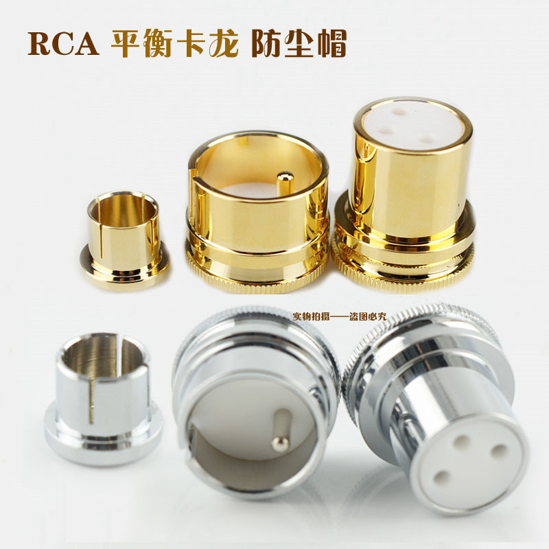 1pcs Protective Cover Gilded Covers Dust Cap Shielded Anti-oxidation For Noise Stopper RCA XLR Plug Female/Male Socket Connector