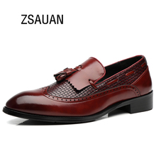 ZSAUAN Tassel Men Fashion Shoes Slip on Spring Autumn Formal Wedding PU Leather Italian Brogue Flats Big Size