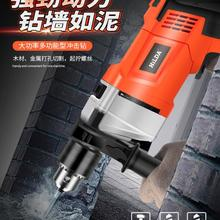 Free shipping 220V Multifunction Household Impact Drill Powe