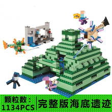 My World Ocean Monument compatible 21136 Mountain Cave Village Warhorse City Building Blocks Bricks Toys For Children's Gifts