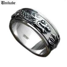 منحوتة التنين الصيني فضة 925 خاتم العصابات للرجال الذكور شخصية التايلاندية الفضة واسعة S925 خاتم ريترو موضة (HY)