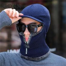 COKK 2019 New Winter Hats For Men Plus Velvet Thick Warm Beanie Bonnet Motorcycle Windproof Womens With Mask Zipper Adjust