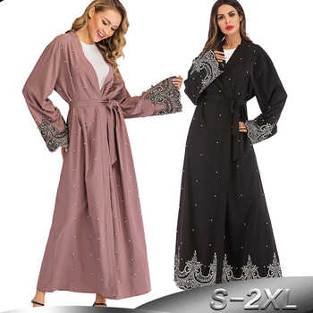 Islam products at Wholesale price, with free Shipping | 3