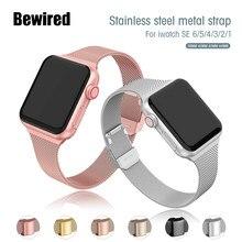 Faixa de relógio magro para apple watch se 6/5/4 40mm 44mm pulseira de metal loop para iwatch série 3/2/1 38mm 40mm pulseira de pulso