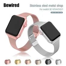 Slim Watch Band for Apple Watch SE 6/5/4 40MM 44MM Metal Bracelet Loop Strap for iWatch