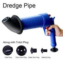Туалет дренажный насос для слива воздуха бластер пистолет земснаряд