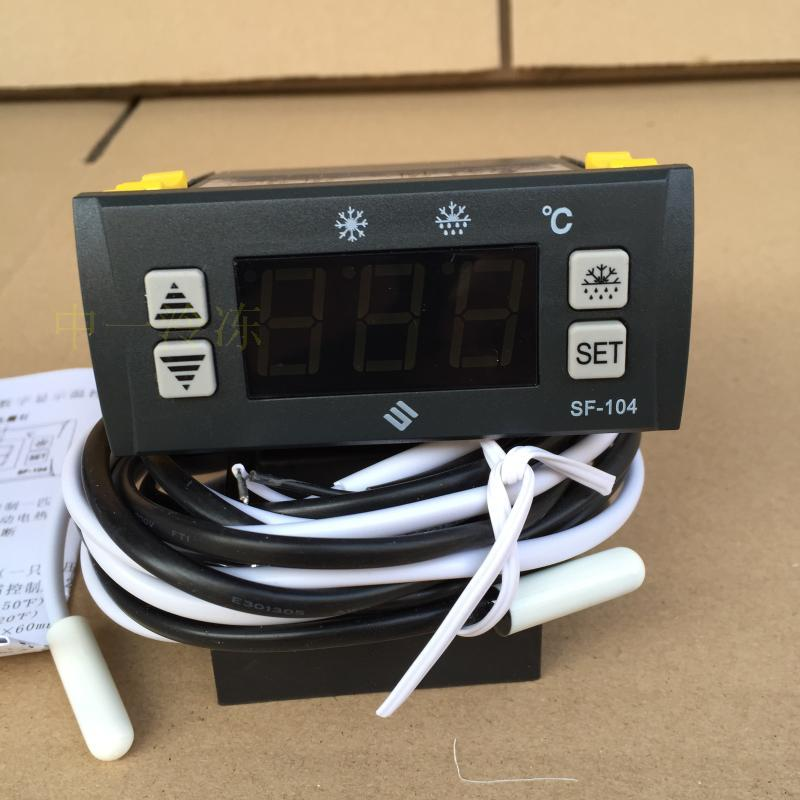MODEL: SF-104 Shangfang Star Freezer Thermostat Temperature Controller Refrigerator Accessories Refrigeration