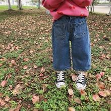 Осень-зима, модные однотонные свободные джинсовые штаны для девочек, детские свободные джинсы с карманами, От 1 до 7 лет