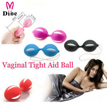 DIBE Female Smart Duotone geisha Ball Weighted Female Kegel Vaginal Tight Exercise vibrator Sex Toys for woman vagina balls