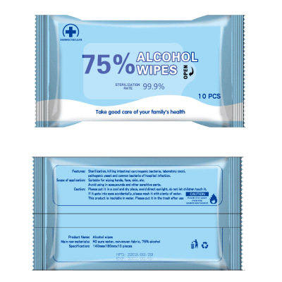 10PCS Disinfection Wipes Sterilize 75% Alcohol Wipes Non-woven Portable Athanol Bactericidal Disinfection Alcohol Cleaning Wipes