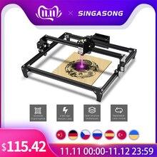 Totem mini lazer kesme makinesi 2500mw 5.5w lazer kafası DIY lazer makinesi lazer gravür 2500mw ahşap kesme PWM