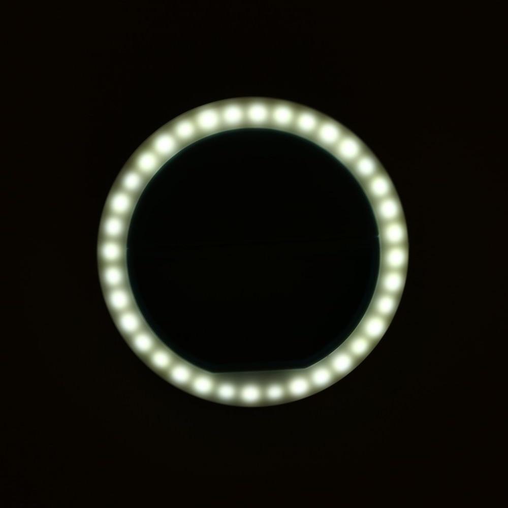 сколько знаю, круг светящийся для фото изменят, чтобы