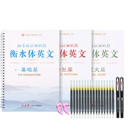 3 Books Liu Pin Tang Hengshui Writing English Calligraphy copybook for Adult Children Exercises Calligraphy Practice Book libros
