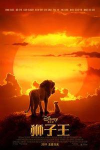狮子王[BD]