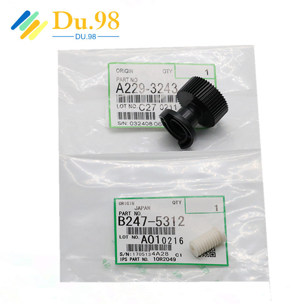 10 Sets X Toner Supply Motor Joint Gear For <font><b>Ricoh</b></font> <font><b>Aficio</b></font> <font><b>1075</b></font> 2075 MP 7000 7500 8000 7001 8001 9001 MP7500 MP8001 Motor Gear image