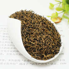 2019 Jin Jun Mei Black Tea 250g Jinjunmei Black Tea Kim Chun Mei Black Tea трусы el fa mei el fa mei mp002xw0jbcr