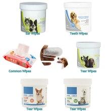 120 шт влажные салфетки для домашних животных, собак, кошек, глаз, глаз, ушей, удалитель зубов, нежные, не пугающие, чистящие салфетки, уход за шерстью, чистая бумага