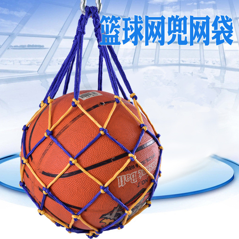 1PCS Portable Basketball Football Net Nylon Soccer Volleyball Carry Bag Outdoor Sports Rope Equipment Bag