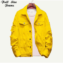 ขนาดหลวม Outwear สีเหลืองแจ็คเก็ต แฟน