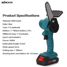 KKMOON Portable Rechargeable Electric Pruning Saw One-handed Mini Brushed Electric ChainSaw Woodworking Power Tool Wood Cutter