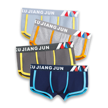 4pcs/lot Hot Male Underwear Men Boxer Men's Underpants For Man Panties Comfortab