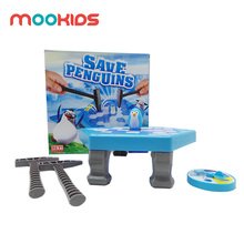 Penguin Trap Board Game Ice Breaking Save The Penguin Party Game Parent-child Interactive Entertainment Table Toys Kid Gift avon gale save of the game