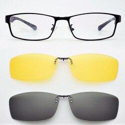 Очки, оправа для мужчин, прогрессивный магнит, поляризационные солнцезащитные очки, клипса, очки для ночного видения, оправа для очков с лин...