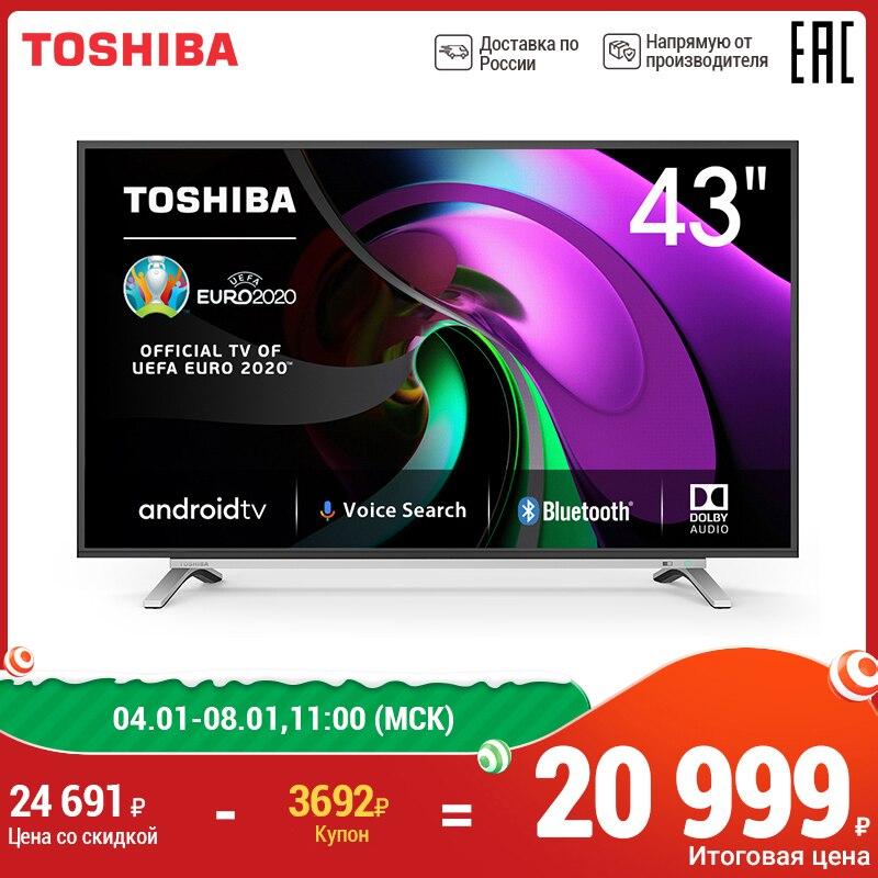 Телевизор TOSHIBA ТВ 43 дюйма 43L5069 FullHD Android телевизор смарт 4049InchTv телевизоры