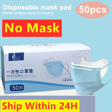 300pcs/box Disposable Facial Mask Filter Pad Replaceable Non-woven Haze Mask Anti Smog Prevention Mask Pad No Mask 100 200 300 400 500 pcs mask respirator filter pads disposable antivirus smog prevention for mask pads universal 100% new