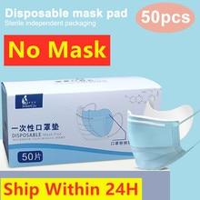 300pcs/box Disposable Facial Mask Filter Pad Replaceable Non-woven Haze Mask Anti Smog Prevention Mask Pad No Mask 50pcs mask replaceable filter pad disposable antivirus covid 19 smog prevention hot
