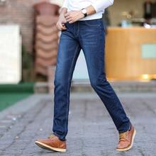 Fashion Men's Regular Straight Denim Jeans  Softener Trousers Slim Casual Jean Pants Skinny Pants Stretch Blue Jeans 504 regular straight jeans