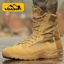 Мужские летние военные ботинки тактическая ульсветильник обувь