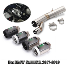 2017 2018 Slip On For BMW S1000RR Motorcycle Exhaust System Modified Middle Link Pipe With Tail Exhaust Muffler Pipe Tube Escape