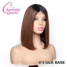Lace Closure Human Hair Wigs 4*4 Silk Top Wigs For Women Peruvian Remy Hair 150% Ombre Straight Short Bob Wigs With Baby Hair(China)