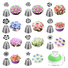 Bag Nozzles Flower-Cream Pastry-Tips Cake-Decorating-Tools Cupcake Tulip Russian Stainless-Steel