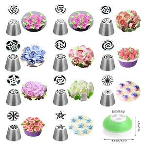 Russo tulipa piping bicos de aço inoxidável flor creme dicas pastelaria bocais saco cupcake bolo ferramentas decoração