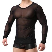 Мужское нижнее белье сетчатые футболки прозрачные мужские топы