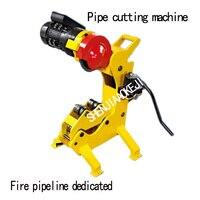 QG12C Elektrische Hydraulische Rohr Schneiden Maschine Multi-funktion Elektrische Hydraulische Feuer Rohr Schneiden Maschine 220 V/380 V 1PC