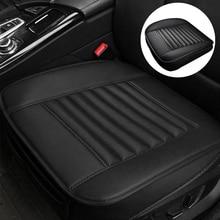 1Pcs Car Seat Cover Zonder Rugleuning Pu Leather Bamboe Houtskool Auto Zitkussen Automobiles Antislip Cover Seat