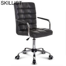 Sandalyeler Oficina Chaise De Bureau Ordinateur Sillon Fotel Biurowy Cadir Stoelen Leather Silla Cadeira Gaming Office Chair